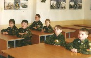 In a Moscow Municipal Cadet Classroom